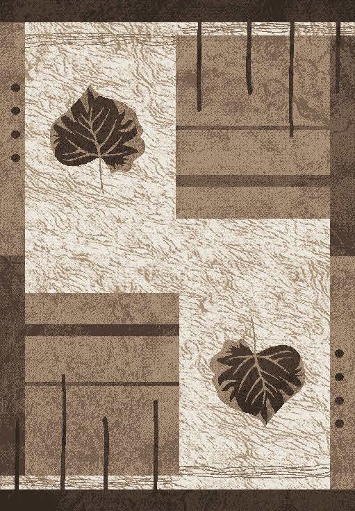 Tapis marron contemporain Star IV par Lalee